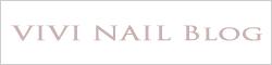 山梨ネイルサロン ビビネイル VIVI NAIL Blog