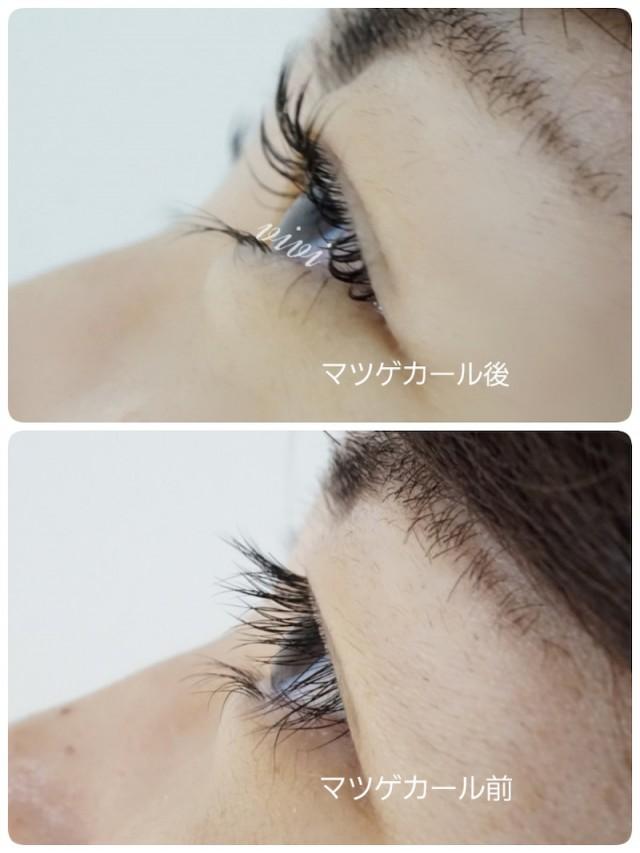 eyelash-3