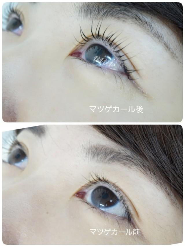 eyelash-4
