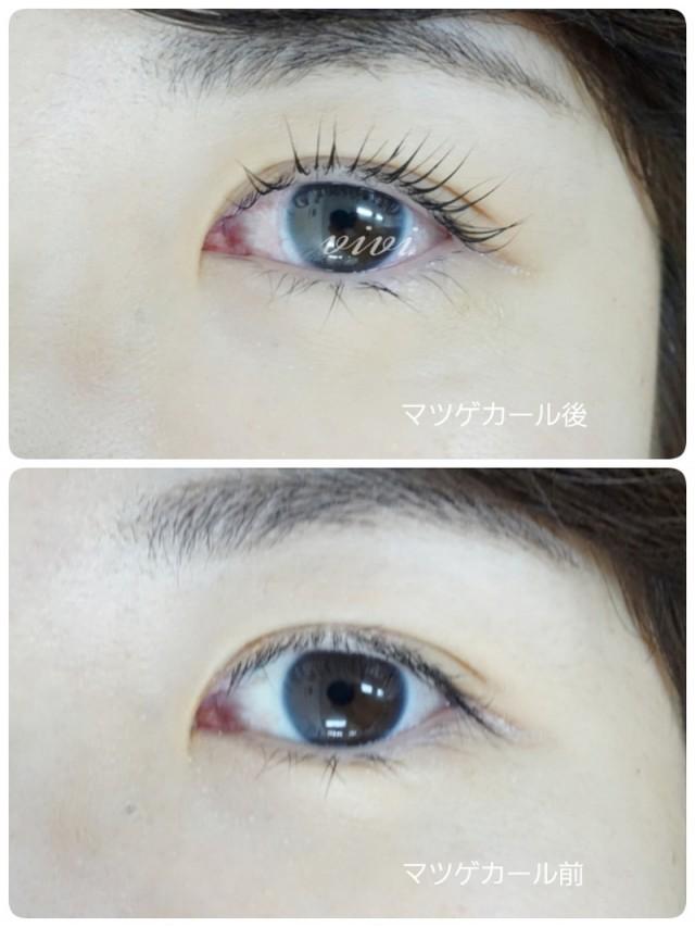 eyelash-5